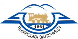 Львівська залізниця, ДТГО